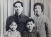 tam family